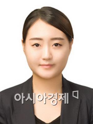 <경상남도교육청 임용시험에 수석으로 합격한 김나연 양>