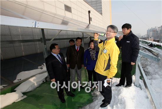 광주 광산구(구청장 민형배)는 27일 오전 10시 시민발전소가 광산문화예술회관 옥상에서 준공식을 갖고 전력 생산을 시작한다.