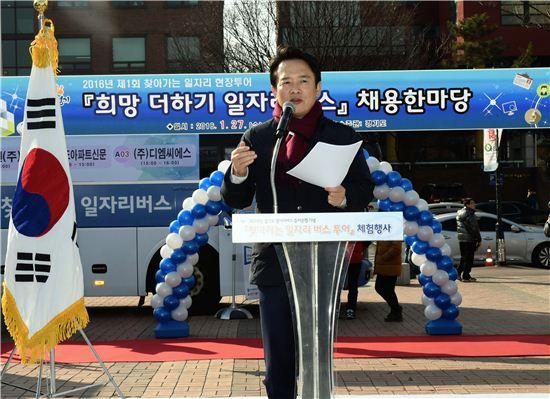 남경필 경기지사가 27일 구리역 광자에서 열린 '찾아가는 일자리버스 투어 체험행사'에 참석해 인사말을 하고 있다.