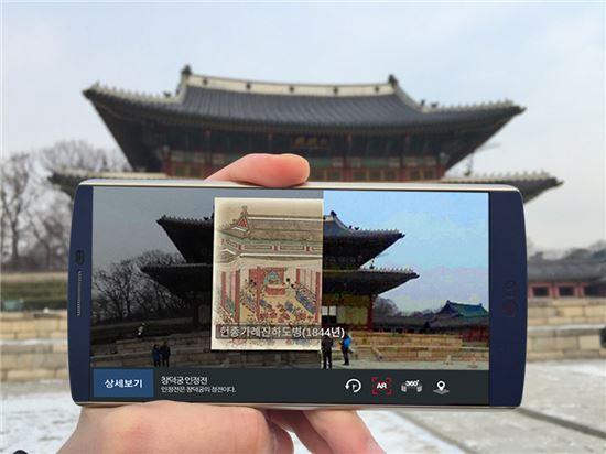 ▲스마트폰으로 시공간을 뛰어넘는 문화유산 관람이 가능하게 된다.[사진제공=카이스트]