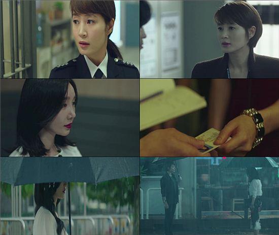 시그널 숨어있는 1인치 / 사진=tvN 시그널