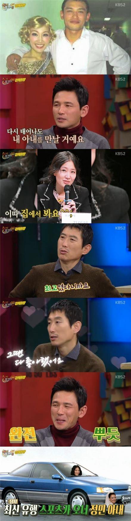 해피투게더 황정민 김원해 / 사진=KBS2 '해피투게더' 캡처
