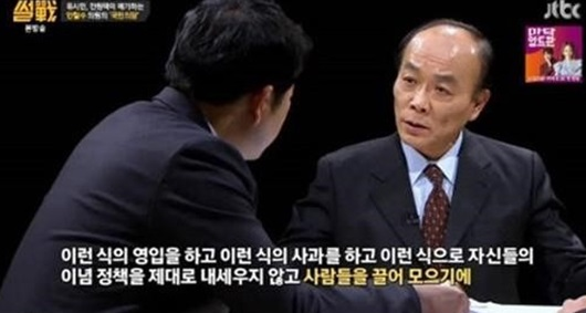 썰전 전원책. 사진=JTBC 화면 캡처.
