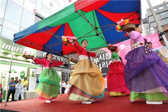 전통시장 이벤트