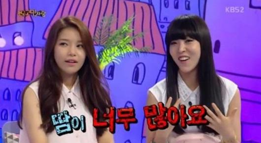 '마마무' 문별 '안녕하세요'에서 땀 고백. 사진=KBS2 방송화면 캡처