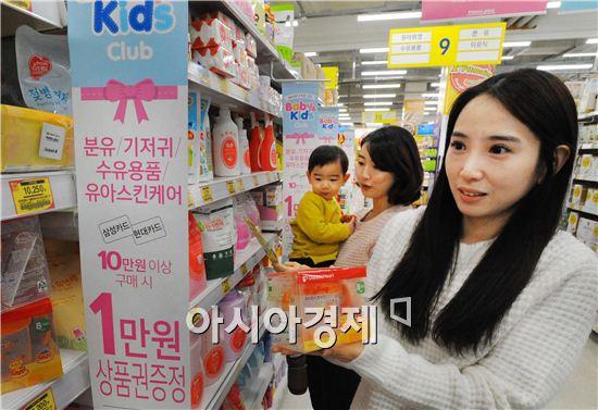 홈플러스, 육아용품 최대 60% 할인