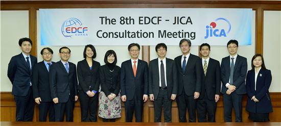 수은, 일본국제협력기구와 개도국 지원 확대 논의