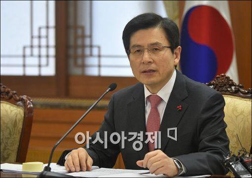 황 총리, '인천공항 보안강화 장관회의' 긴급 소집