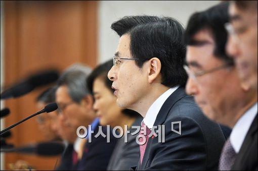 [포토]황교안 총리, 국민안전민관합동회의 참석