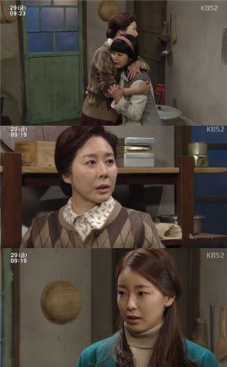 사진 = KBS2 '별이되어빛나리' 방송 화면 캡처
