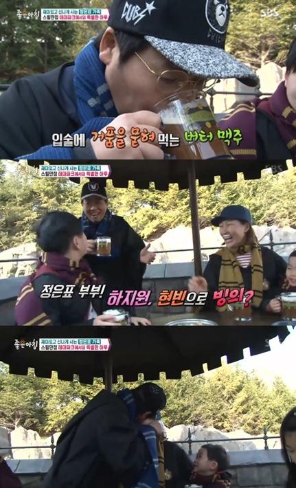 정은표 부부 / 사진 = SBS '좋은아침' 방송 화면 캡처