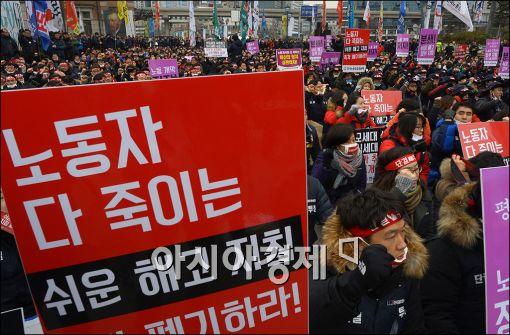 [포토]'노동자 죽이는 노동개혁법 반대'