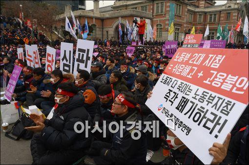 [포토]한국노총, 총 파업 결의대회
