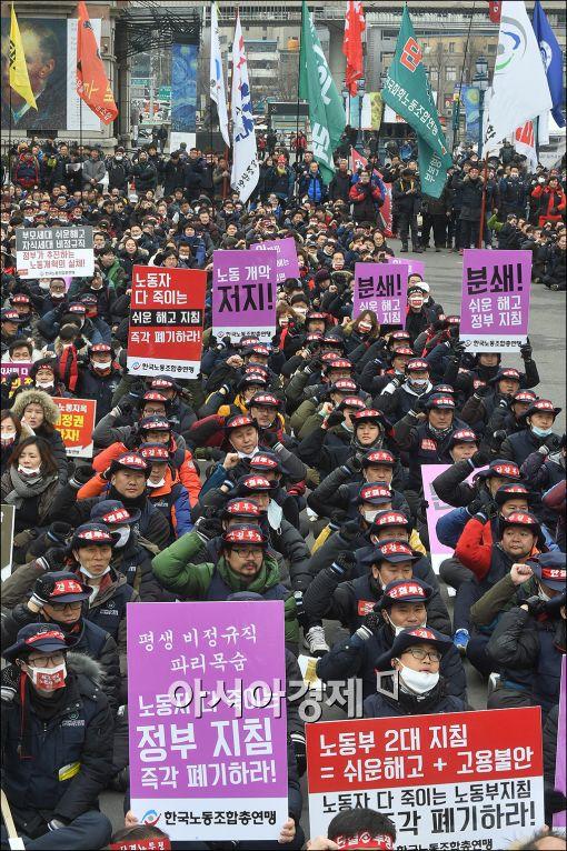 """[포토]""""정부의 노동개혁법안 반대한다"""""""