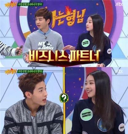 아는형님 이수민. 사진=JTBC 방송화면 캡처