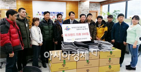 광주외국인력지원센터(공동운영기관 대표 김윤세·이주성)는 31일 광주외국인력지원센터에서 외국인근로자 한국어/정보화교육과정 개강식과 2016년 새해 설맞이 행사를 실시했다.