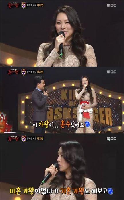 복면가왕 차지연. 사진=MBC 방송화면 캡처