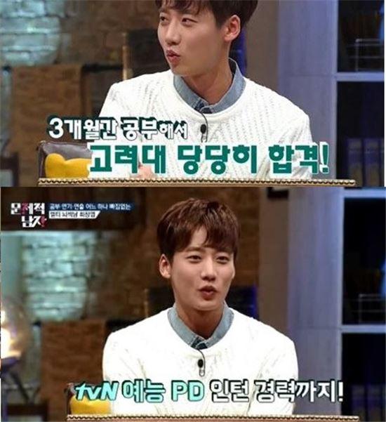 최창엽. 사진= tvN '뇌색시대-문제적남자' 방송 캡처