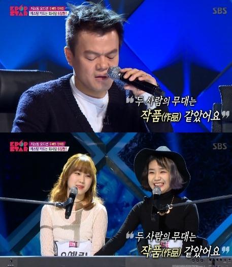 박진영, 우예린, 안예은. 사진=SBS 'K팝스타5' 방송캡처