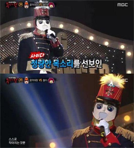 우리동네 음악대장. 사진=MBC '복면가왕' 방송캡처