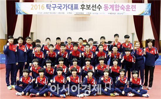 지난달 24일부터 오는 2월 13일까지 21일간 진도실내체육관에서 탁구 국가대표 상비군 동계 합숙 훈련이 선수와 지도자 50여명이 참석한 가운데 실시되고 있다.