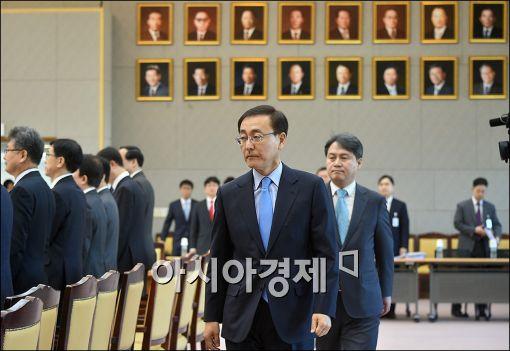 [포토]김수남 총장, 전국 검사장 회의 참석