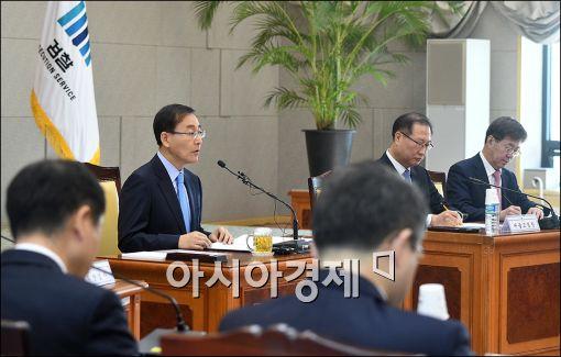 [포토]발언하는 김수남 총장