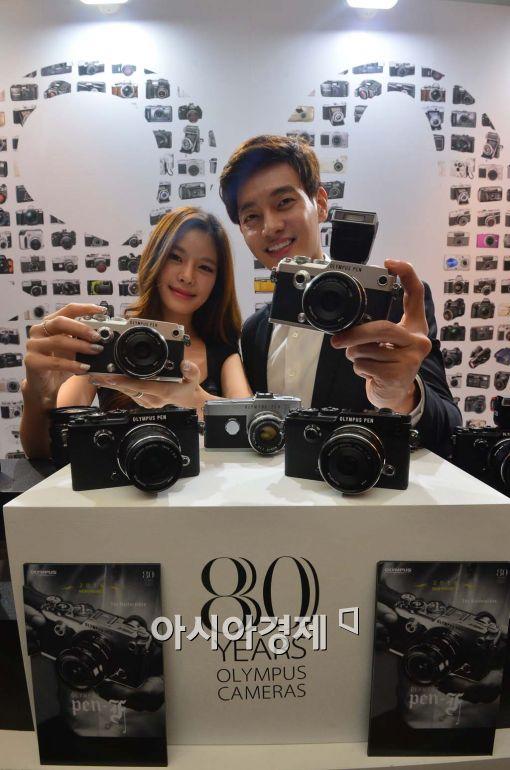 [포토]올림푸스 카메라, 'PEN-F' 출시