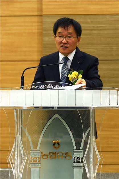 농협유통은 1일 농협유통 본사 3층 대강당에서 신임 김병문 대표이사의 취임식을 진행하고 있다.