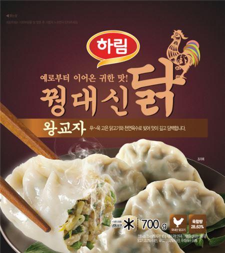 하림, 꿩 만두 재해석한 '꿩대신 닭 만두' 출시