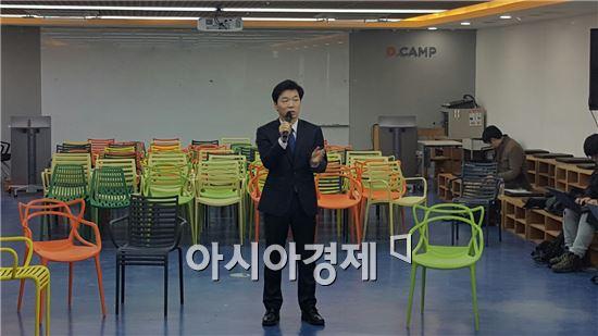 김병관 웹젠 의장