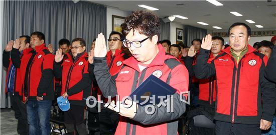 함평군(군수 안병호)는 1일 군청 대회의실에서 산불전문예방진화대 발대식을 갖고 본격적인 활동에 돌입했다.