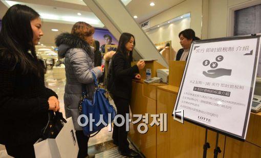[포토]주요 백화점, 외국인 관광객 대상 부가세 즉시 환급