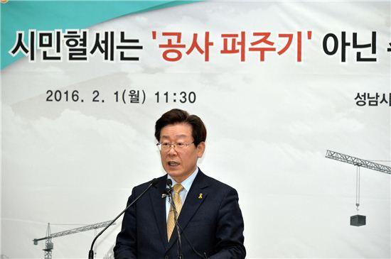 이재명 성남시장이 1일 기자회견을 갖고 건설공사 표준품셈이 공사비 낭비를 부추기고 있다며 이의 개선을 촉구하고 있다 .