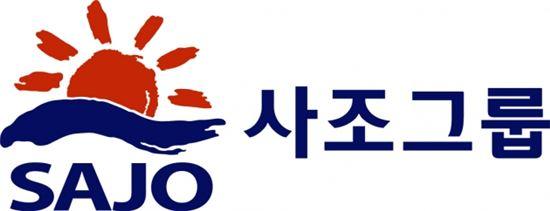 사조그룹, 동아원 그룹 인수 완료
