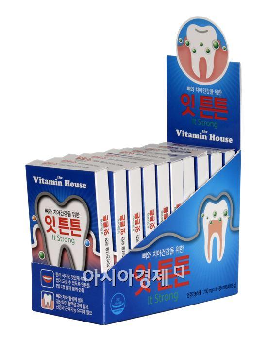 비타민하우스 치아건강을 위한 '잇 튼튼' 출시