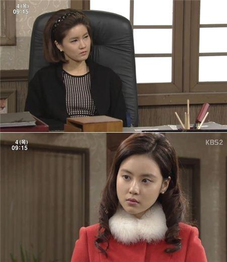 사진 = KBS2 'TV소설 별이 되어 빛나리' 방송화면 캡처