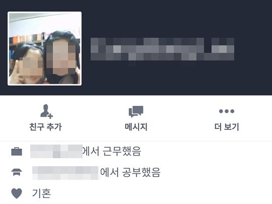 백골 여중생 아버지 페이스북. 사진=페이스북 화면 캡처.