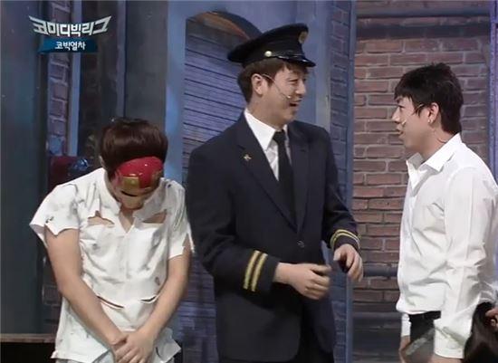 양세형 복면사과 사진=tvN 캡처