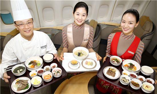 아시아나항공, 1등석 기내식에 '팔도진미 반상'