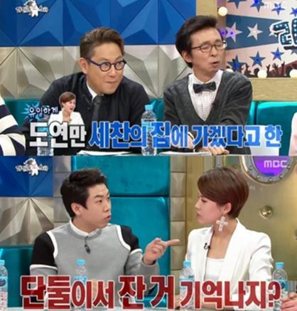 양세찬, 장도연. 사진=MBC '라디오스타' 방송캡처
