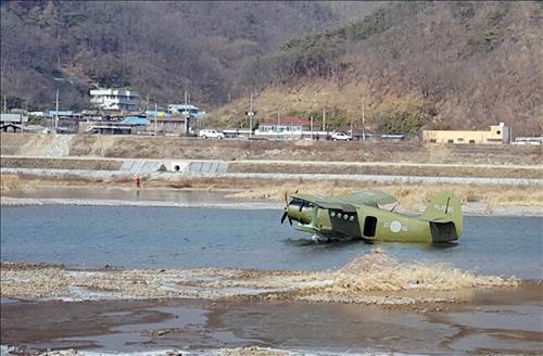 비상착륙한 군용훈련기 모습. (사진:연합뉴스)