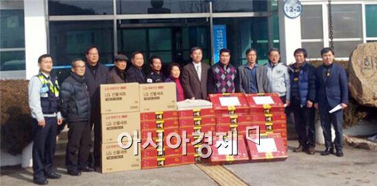 순창군 금과면 29 기관·사회단체들이  설명절 이웃돕기 300만원을 전달했다.