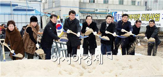 장흥군(군수 김성)은 지난 1일 장흥읍 건산리에서 장흥군노인복지관 건립공사 기공식을 가졌다.
