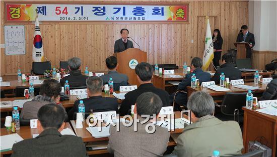 장흥군산림조합(조합장 이장수)은 지난 3일 제54기 정기총회를 열고 장학금 전달식과 불우이웃 쌀 나눠주기 행사를 개최했다.