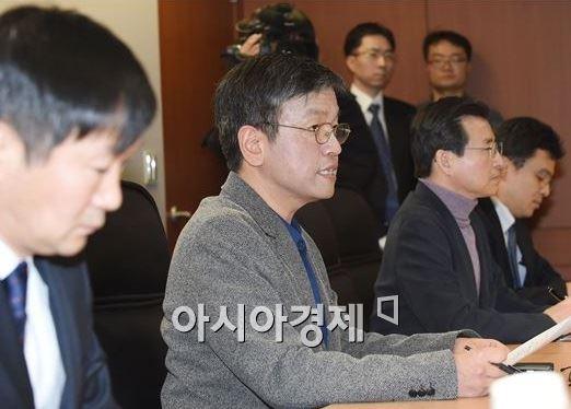 최상목 기획재정부 1차관