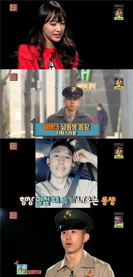 하니와 남동생 안태환씨. 사진=KBS2 '우리는 형제입니다' 방송캡처