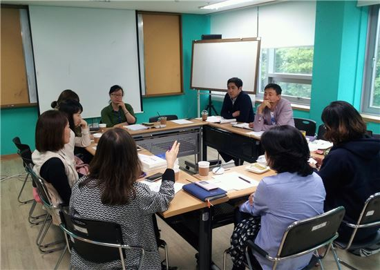 마포 행복네트워크 회의 모습