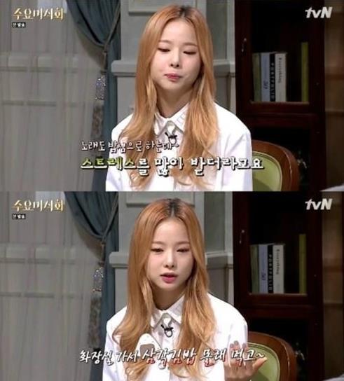 솔지. 사진=tvN '수요미식회' 방송캡처