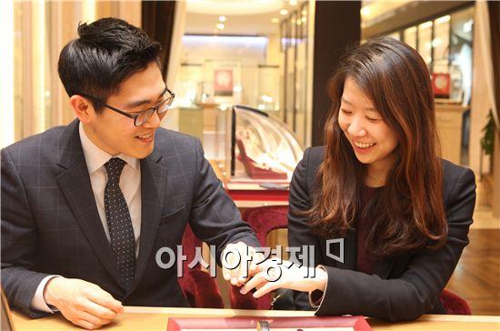 이미지 출처: 롯데백화점